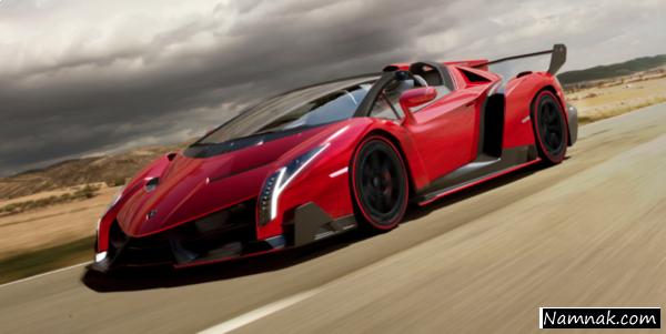 گران قیمت ترین ماشین جهان