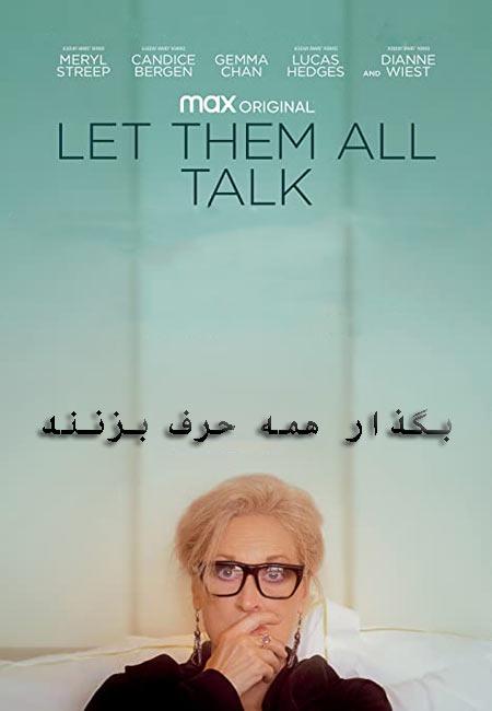 فیلم بگذار همه حرف بزنند دوبله فارسی Let Them All Talk 2020