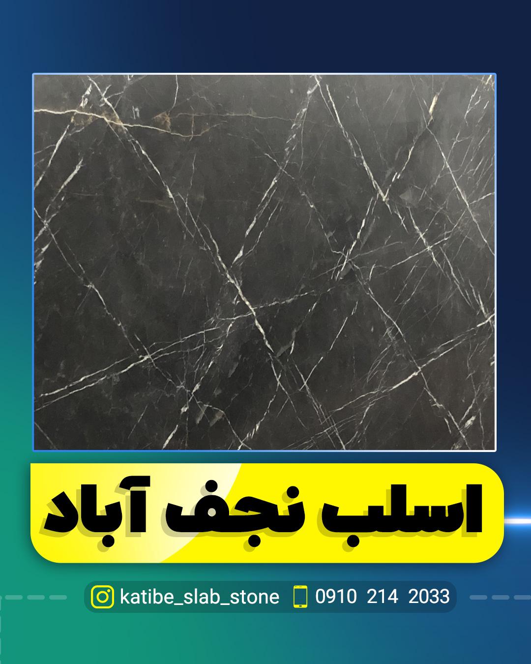 http://rozup.ir/view/3279247/Najaf%20Abad%20Slab%20-%2009102142033%20(1).JPG.jpg