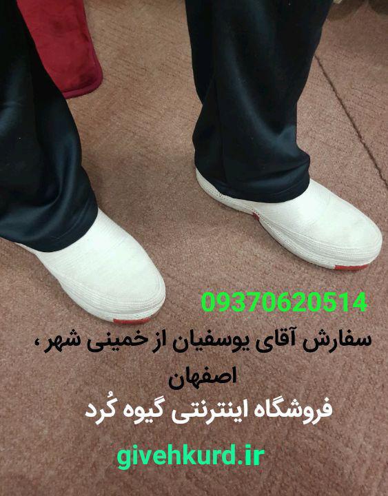 سفارش آقای یوسفیان از خمینی شهر استان اصفهان