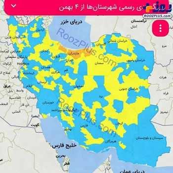 رنگ بندی کرونایی شهرهای ایران در 4 بهمن