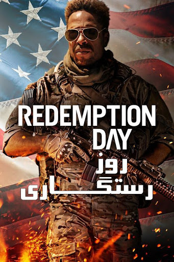 دانلود فیلم روز رستگاری Redemption Day