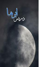 http://rozup.ir/view/3282947/dar-pase-abrha-s.jpg