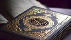 چرا قرآن رمزآلود است؟