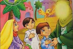 شعر کودکانه درباره پيامبر اسلام حضرت محمد (ص)