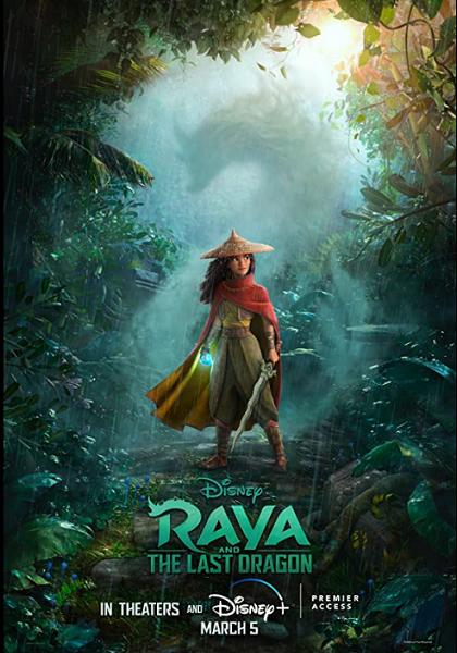 دانلود انیمیشن رایا و آخرین اژدها دوبله فارسی Raya and the Last Dragon 2021