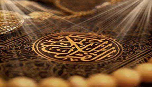 معجزه ی عدد 19 در قرآن
