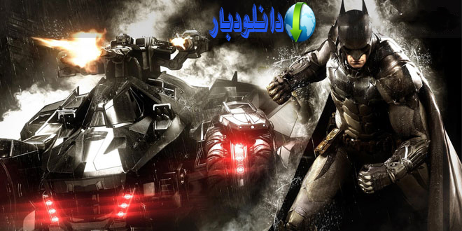 اولین DLC بازی Batman Arkham Knight+دانلود