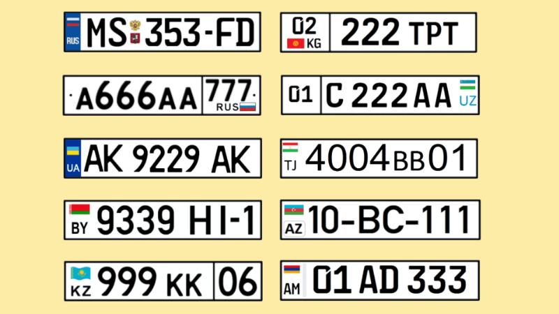 پک پلاک های مختلف برای GTA V