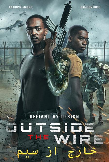 فیلم خارج از سیم دوبله فارسی Outside the Wire 2021