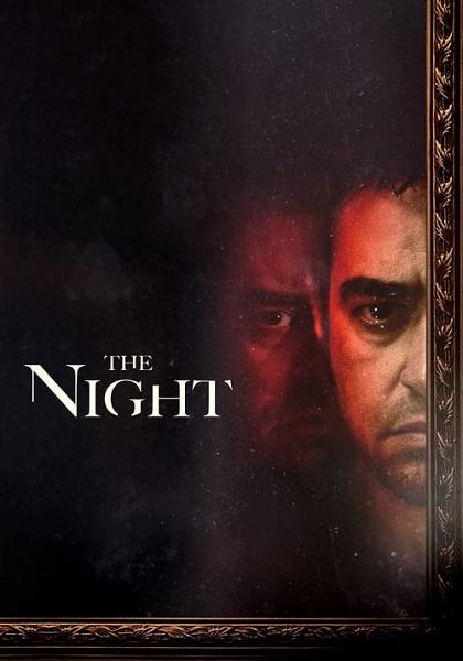 دانلود فیلم آن شب The Night 2020