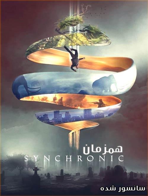 فیلم همزمان دوبله فارسی Synchronic 2019