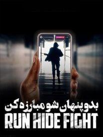 فیلم بدو پنهان شو مبارزه کن Run Hide Fight