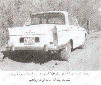 آقاي خامنه اي در ايرانشهر چه خودرويي سوار مي شدند؟