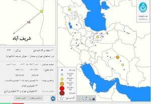 زلزله 3.3 ريشتري در شريف آباد تهران