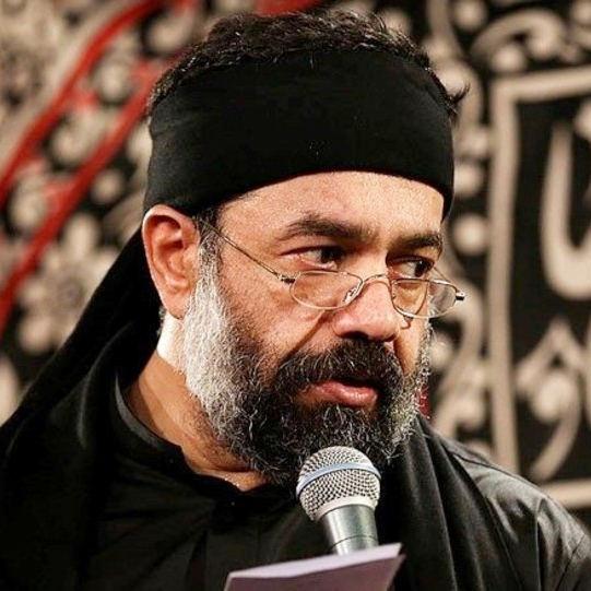 دانلود مداحی شوریده و شیدای توام از محمود کریمی