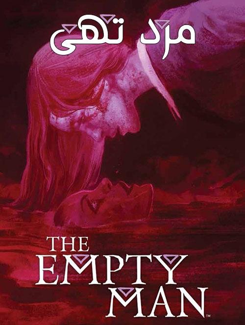 فیلم مرد تهی The Empty Man