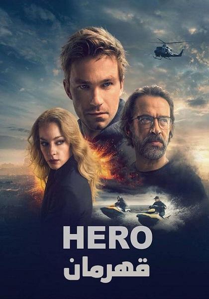 دانلود فیلم قهرمان Hero 2019