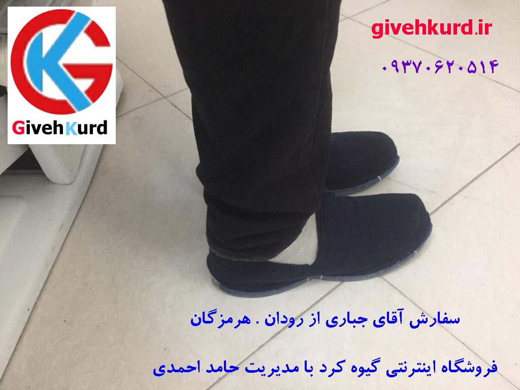 سفارش آقای جباری از شهرستان رودان استان هرمزگان