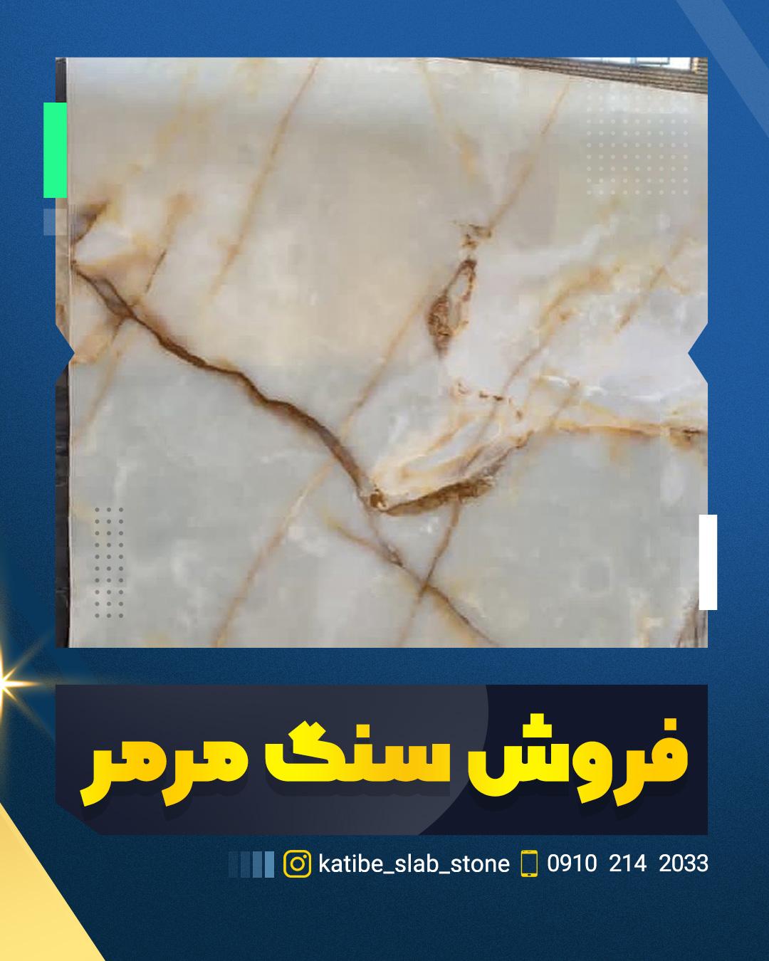 http://rozup.ir/view/3303648/MarMar%20-%2009102142033%20(3).JPG.jpg