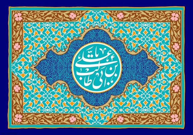 مراسم جشن میلاد امام علی(علیهالسلام)99-هیئت محبان الرقیه(س)بیلند