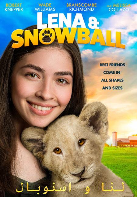 فیلم لنا و اسنوبال دوبله فارسی Lena and Snowball 2021