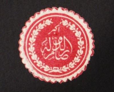 ابوالقاسم (2).jpg (400×323)