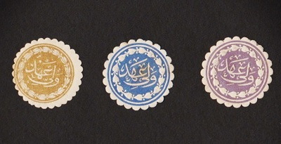 ابوالقاسم (5).jpg (400×205)