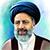 حضرت آیت الله سیدابراهیم رئیسی پیروزانتخابات ۱۴۰۰میشودإن شاء الله (2)
