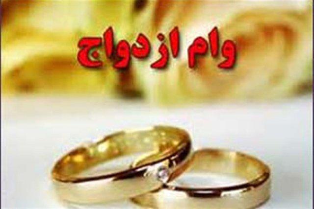 مبلغ وام ازدواج در سال 1400+www.ve.cbi.ir