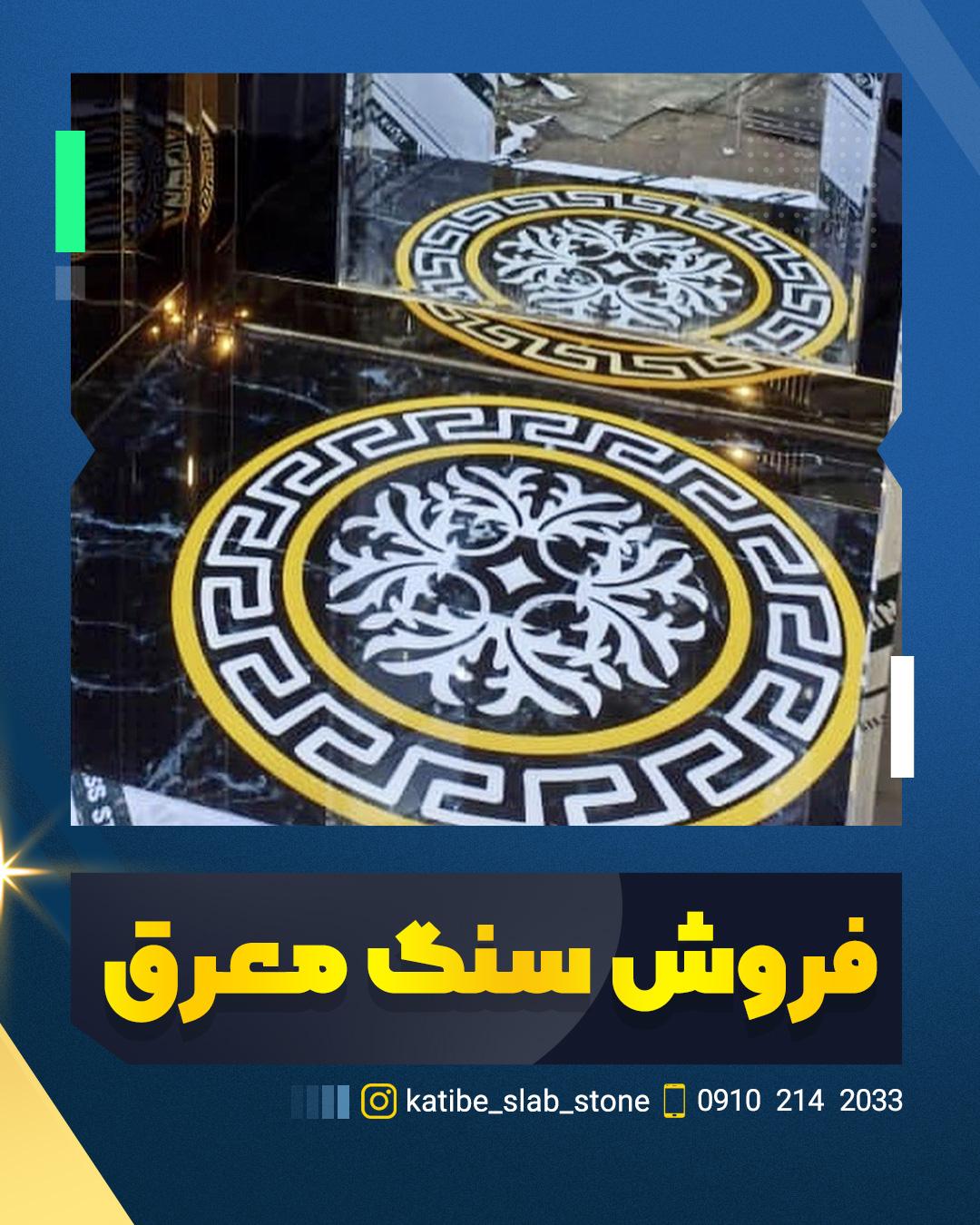 http://rozup.ir/view/3308099/Moaragh%20New%20-%2009102142033%20(2).JPG.jpg