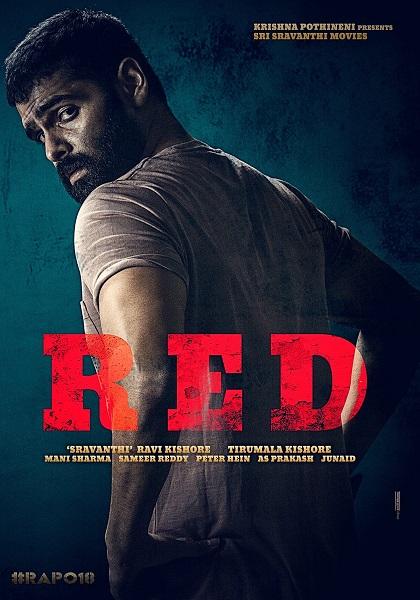دانلود فیلم Red 2021