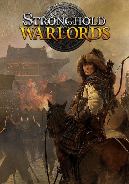 دانلود بازی Stronghold Warlords برای کامپیوتر