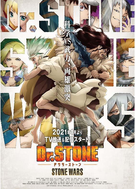 دانلود فصل دوم انیمه Dr. Stone