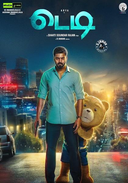 دانلود فیلم هندی تدی دوبله فارسی Teddy 2021