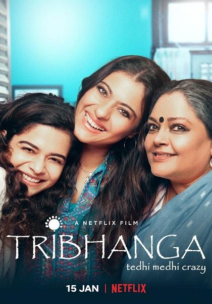 دانلود فیلم Tribhanga 2021