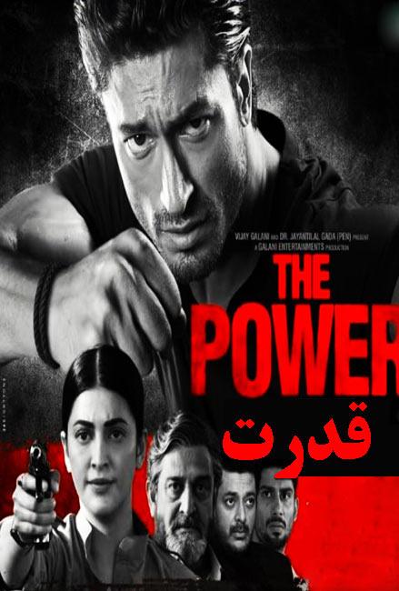 فیلم قدرت دوبله فارسی The Power 2021