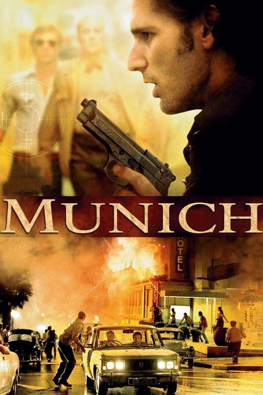 فیلم مونیخ | munich 2005