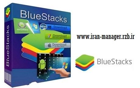 دانلود BlueStacks 0.9.30.4239 – شبیه ساز اندروید در Pc
