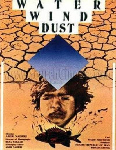 دانلود فیلم آب، باد، خاک