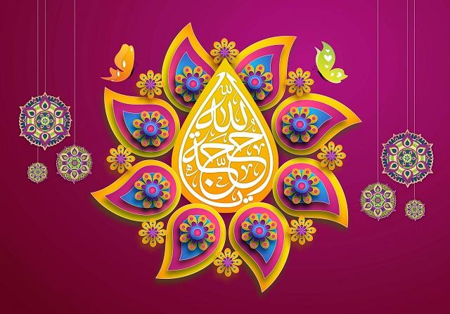 مراسم جشن میلاد امام زمان(عج)۱۴۰۰-هیئت مذهبی محبان الرقیه(س)بیلند