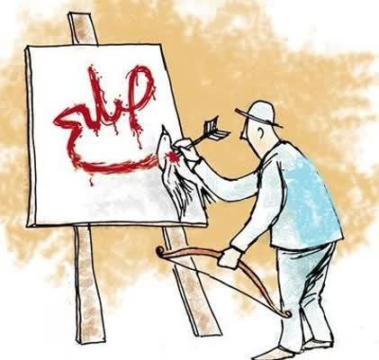 نقاش نقشآفرین در تشکیلات بهائیت