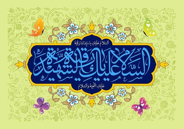مراسم جشن ایام ولادت حضرت رقیه(س)۱۴۰۰-هیئت مذهبی محبان الرقیه(س)بیلند
