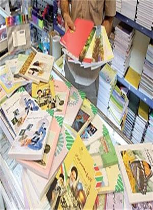 آغاز ثبت سفارش کتابهای درسی سال تحصیلی 1400-1401 از امروز