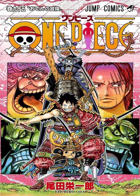 دانلود قسمت 970 انیمه وان پیس One Piece با زیرنویس فارسی