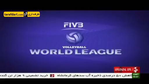 ویدیو؛ پیش بازی والیبال ایران و لهستان