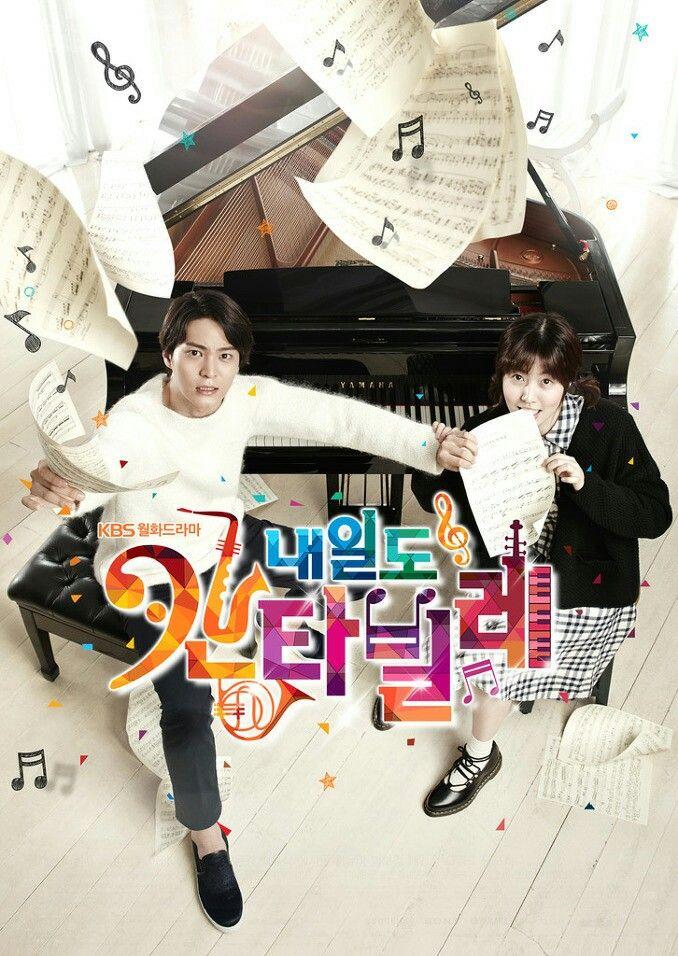 دانلود سریال کره ای Tomorrow Cantabile