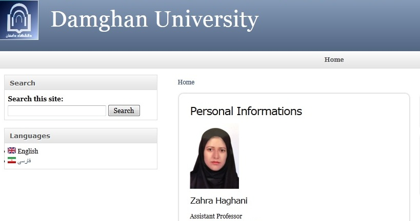 انیشتین آینده جهان ؛ یک زن 27 ساله ایرانی