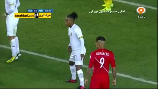 خلاصه بازی بولیوی 1 - 3 پرو