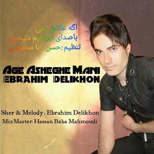 دانلود آهنگ جدید ابراهیم دلیخون - اگه عاشق منی